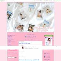 Pileオフィシャルブログ「☆きらきら まいにっち☆」Powered by Ameba