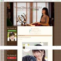 小岩井ことりオフィシャルブログ「ゆめはキミの太陽。」by Ameba