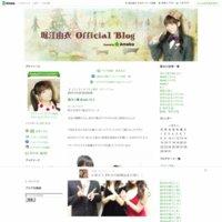 堀江由衣オフィシャルブログ Powered by Ameba