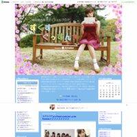 楠田亜衣奈オフィシャルブログ「くすくすくっすん」Powered by Ameba