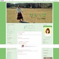 原紗友里オフィシャルブログ「はらっぱ」Powered by Ameba