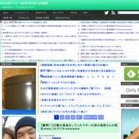 SKE48サマリー(AKB48Gまとめ速報)
