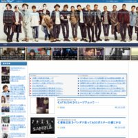 EXILE TRIBE まとめ