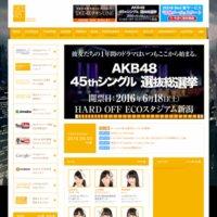 SKE48 TODAY'S SKE48