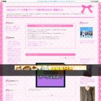 AKB48メンバーの私服ブランド・衣装が買えるお店・通販まとめ