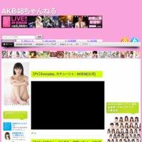 AKB48ちゃんねる