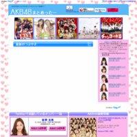 AKB48まとめったー