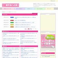 AKB48握手会への道 ~AKB握手会レポートまとめ~