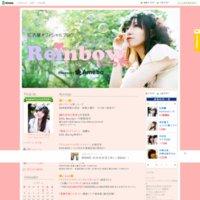松嵜麗オフィシャルブログ「にじいろにっき」Powered by Ameba
