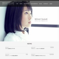 鈴木みのり Official Website